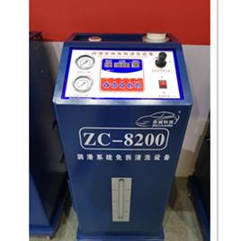ZC-8200润滑系统清洗专用设备