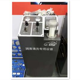 ZC-920Q润滑系统清洗专用设备
