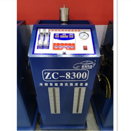 ZC-8300冷却系统清洗设备