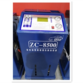 ZC-8500自动变速箱清洗交换保养设备