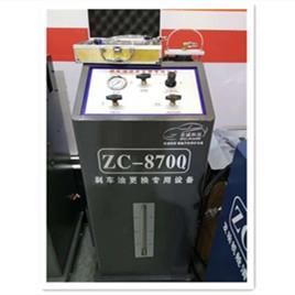 ZC-8700刹车油更换专用系统