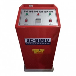 ZC-9800空调高效消毒清洗设备