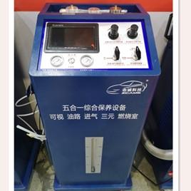 ZC-9400五合一综合保养设备
