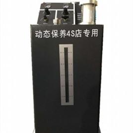 ZC-9200润滑系统动态清洗机