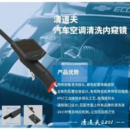 消毒雾化简易设备