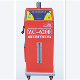 ZC-6200润滑系统清洗保养设备