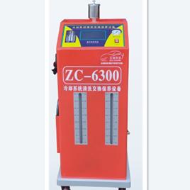 ZC-6300冷却系统清洗交换保养设备