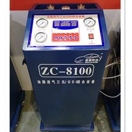 ZC-8100油路进气三元/GDI综合保养设备