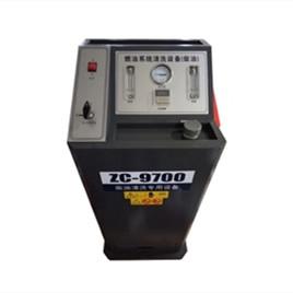 ZC-9700燃油系统柴油清洗专用机